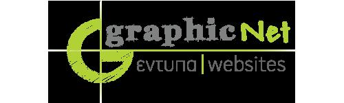 graphicnet εκτυπώσεις, ιστοσελίδες, digital marketing στην Αθήνα