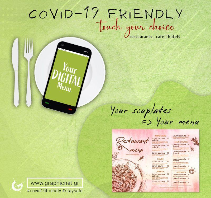 προσφορές digital menu και σουπλά για εστιατόρια, ξενοδοχεία, καφέ από την graphicnet στο Αιγάλεω